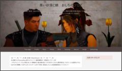 AromaRevo:http://blog.livedoor.jp/ositi_chan/tag/AromaRevo