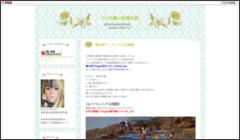 国際連合普通維持軍:http://rosering17.blog.fc2.com/