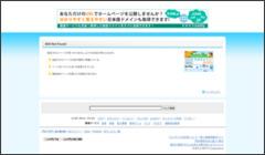 TITANS:http://titans.game.coocan.jp/