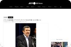 イラン大統領選、アフマディネジャド氏は失格 6人の争いに 写真1枚 国際ニュース:AFPBB News
