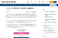 http://www.nikkei.com/article/DGXLASDZ21IHL_R20C17A4EA6000/