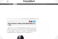 恒松祐里、映画『散歩する侵略者』出演 黒沢清監督が絶賛「末恐ろしい女優」 | ORICON NEWS