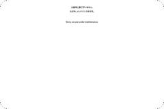 三社祭 浅草のイベント:るるぶ.com