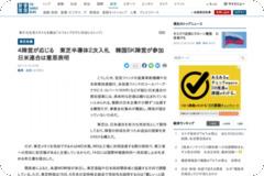 【東芝危機】4陣営が応じる 東芝半導体2次入札 韓国SK陣営が参加 日米連合は意思表明(2/2ページ) - 産経ニュース