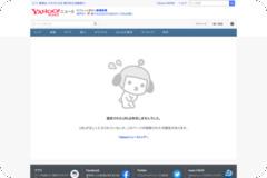 【ボクシング】マクレガーが2RでKO宣言、その理由とは (イーファイト) - Yahoo!ニュース