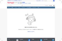 日本ハム・中田 3試合連続でスタメン外れる (デイリースポーツ) - Yahoo!ニュース