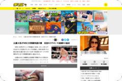 比嘉大吾がWBC月間優秀選手賞 初回KOでV2、15連続KO達成/ファイト/デイリースポーツ online