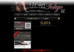 http://www.vip-tokyo23.com/