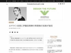 エドウイン会長に伊藤忠商事の常務執行役員が就任 | Fashionsnap.com