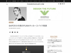 BAPE®カモ柄のPUMAサッカースパイク発表 | Fashionsnap.com