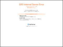 http://chishikijin.minibird.jp/index.php