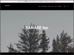 http://www.i-yanase.com/jp_/index.html