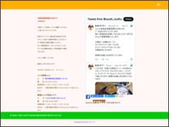 http://muthu.web.fc2.com/