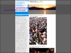 http://ido-shien.mobi/