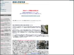 http://kuchem.kyoto-u.ac.jp/hyoumen/index.html