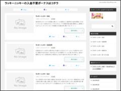 http://macer.jp/