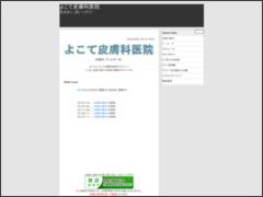 http://med.wind.ne.jp/yokoryu/