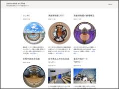 http://shikanoyasushi.com/