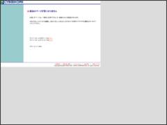 http://www.ad.cyberhome.ne.jp/~akanek/