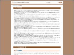 http://www.asuke.biz/2006/