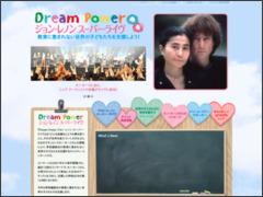 http://www.dreampower-jp.com/