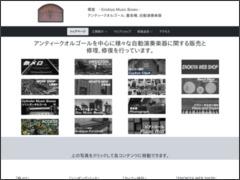 http://www.enokiya.com/