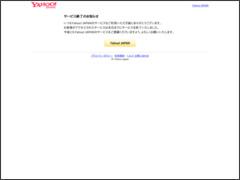 http://www.geocities.jp/harmos2/