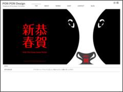 http://www.ponpondesign.com/