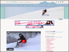 http://www.snowmotofan.net/