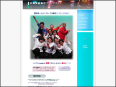 http://www.sozosha-net.jp/freeflights/