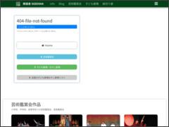 http://www.sozosha-net.jp/voice_of_dream/