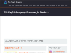http://www.themagiccrayons.com/japanese/