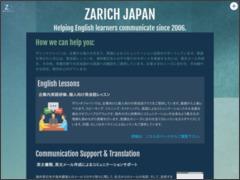 http://www.zarichjapan.com/
