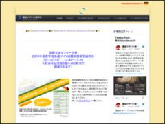 http://www2.dokkyo.ac.jp/~doky0011/