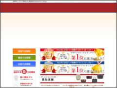 ゴールドジャパン松山本店