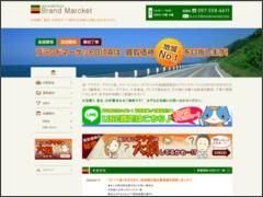 ブランドマーケットOITA都町店