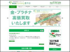 エコプランニング札幌豊平店