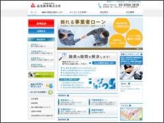 晶光商事株式会社(晶光商事)