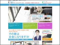 株式会社総合マネージメントサービス(総合マネージメントサービス)