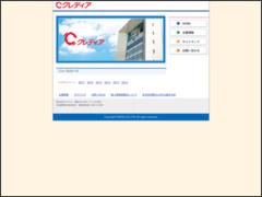 株式会社クレディア(クレディア)