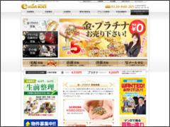 e-nation(イーネーション)田辺店