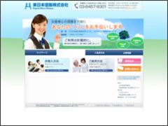 東日本信販株式会社(東日本信販)