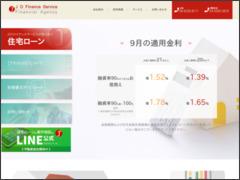 株式会社JOファイナンスサービス(JOファイナンスサービス)