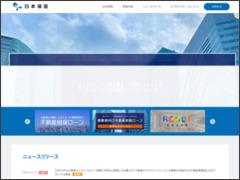 株式会社日本保証(日本保証)