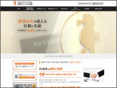 龍実商事株式会社(龍実商事)