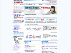 小畑平蔵商事株式会社(小畑平蔵商事)
