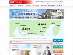 愛知和光商事株式会社(愛知和光商事)