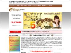 e-shops富山店