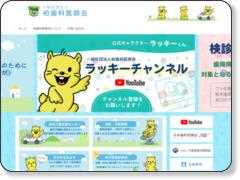 http://kamukamu.or.jp/