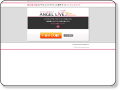 http://www.angel-live.com/